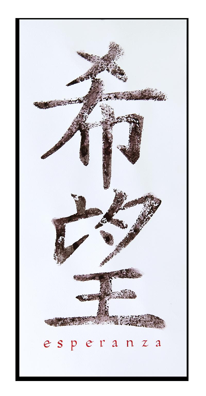 Kanji copy